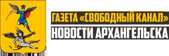 FreeChannels — новости Архангельска